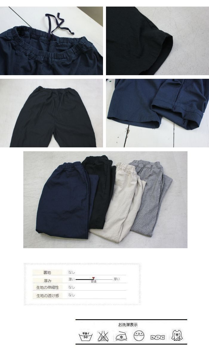 scamp clothing: 10/1 19:59 到絡合銅廢水 (中國傳媒大學) 的寬鬆褲 3 色日本製造的銅-2213年-03   日本樂天市場