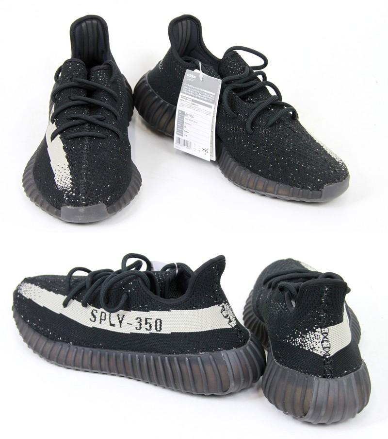 select7rakutenichiba: ADIDAS Yeezy Boost 350 V2 by Kanye West/愛迪達E G推進350 V2低切運動鞋BY1604尺寸:29.5cm彩色:黑色/白 ...