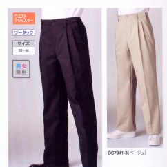 Kitchen Pants Islands For Small Kitchens Shigotogihiroba Cs7851 1 3 Chino To Tuck Sex Combined 2 Colors Cooking White Uniforms Montblanc