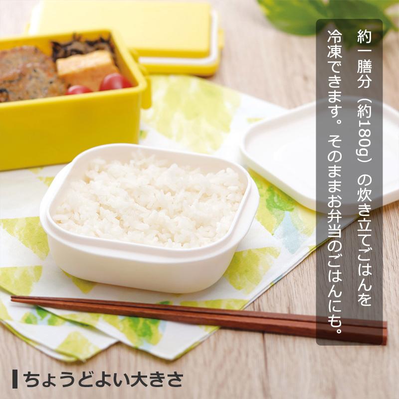 【楽天市場】極冷凍ごはん容器2個入り K748 マーナ marna お米 ごはん 冷凍 冷凍保存 炊き立てごはん ふっくら ...