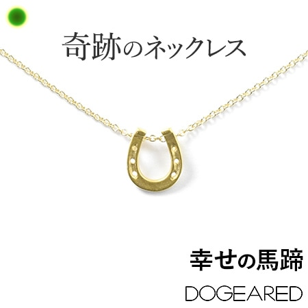 Shinfulife: Dogeared 美國品牌 make a wish系列 lucky horseshoe 16英寸40厘米 幸福 馬蹄鐵 金項鍊 飾品 禮品 14K   日本樂天市場