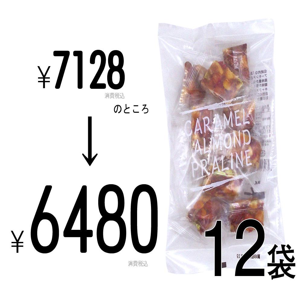 【楽天市場】【楽天市場限定】大容量 まとめ売り 業務用 ...