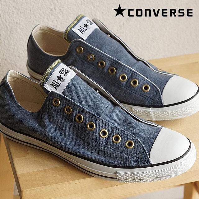 converse all star lp