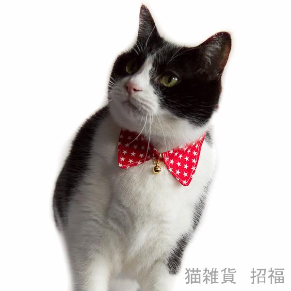 shyofuku: 供附帶貓項圈領子艾利安全安全帶扣的貓使用的項圈 | 日本樂天市場