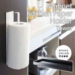 Kitchen Magnets Home Depot Design Smart 磁鐵廚房卷紙架塔fs4gm 日本樂天市場