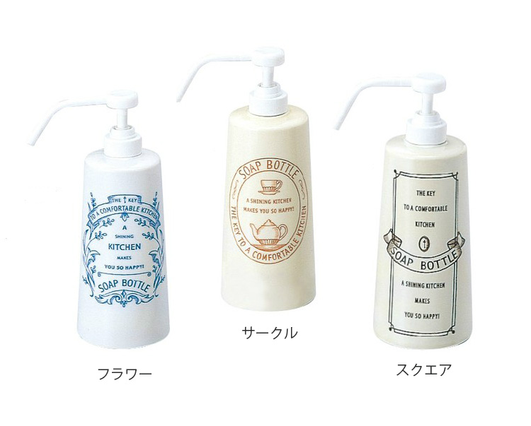 antiquaire kitchen soap bottle