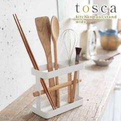 Kitchen Tool Holder Chalkboard Ideas Smart 托斯卡厨房工具架宽 托斯卡 日本乐天市场