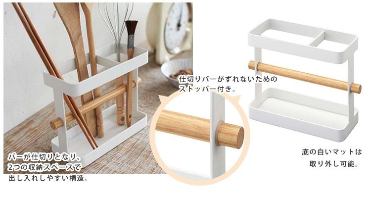 kitchen tool holder countertops home depot smart 托斯卡厨房工具架宽 托斯卡 日本乐天市场