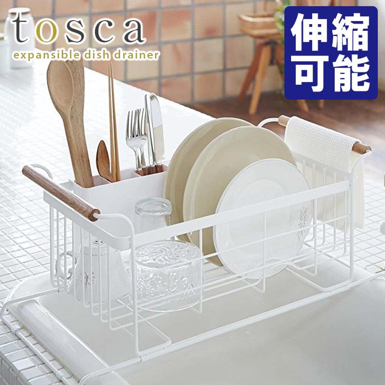 kitchen drainer basket wood flooring in smart tosca telescopic dish