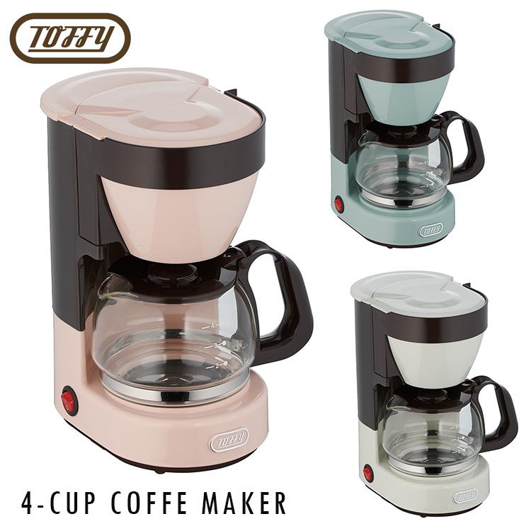 【楽天市場】Toffy 4カップコーヒーメーカー /トフィー 【ポイント2倍/送料無料/在庫有...