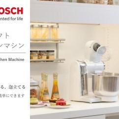 Kitchen Machine Tool Set Smart Bosch小型厨房机器 博希 日本乐天市场