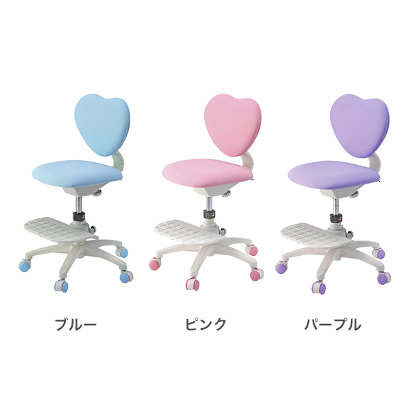 lilac office chair cover hire kent ltd chatham soho st itoki learning desk by 2015 rotating ks3 heart shaped backrest upholstery fabric p25jan15