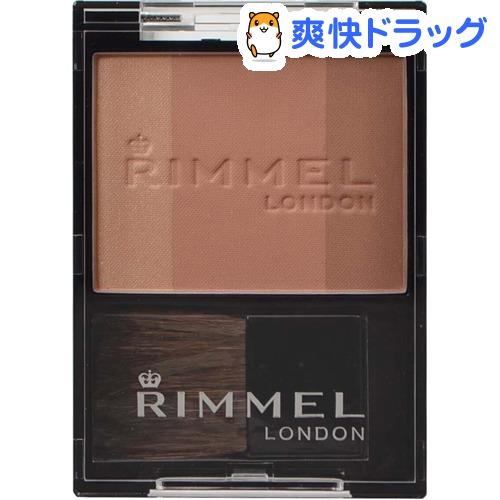 【楽天市場】リンメル スリーインワンモデリングフェイスブラッシュ 008(5g)【リンメル(RIMME...