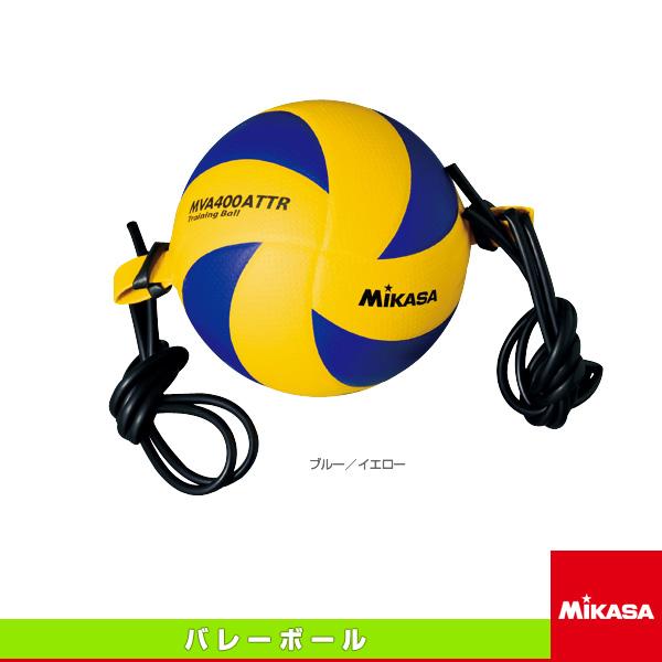 Sportsplaza: 排球/訓練球4號/帶子固定式攻擊練習用(MVA400ATTR)   日本 ...