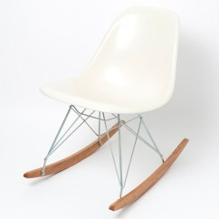 Shell Chair Replica Big Lots Rocking Stitch Japan Online Shop Locker Base Rocker Birch Zinc For Eames