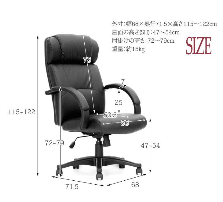 casters for office chairs blue wood dining storage g chair president scratch resistant pu desk paso conceal pc highback