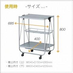 Folding Kitchen Cart Cabinet Storage Sugartime 有可折叠的厨房手推车厨房手推车配餐服务手推车抽屉的配餐推 可折叠的厨房手推车
