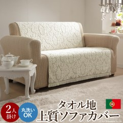 Sofa Cover Cloth Rate Mattress For Camper Bed Sugartime Hang Two Covers Taking 2 Toweling Type Lei Rear Made In Portugal