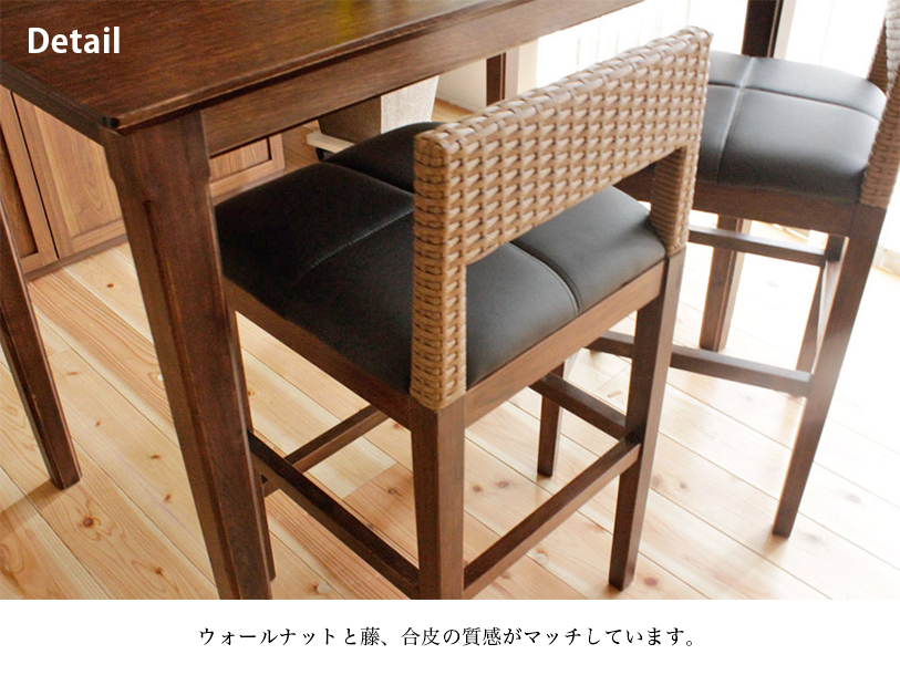 table and 2 chairs cheap resin wicker adirondack sugartime toma bronte high dining set modern scandinavian two seat cafe wooden coffee home furniture casual