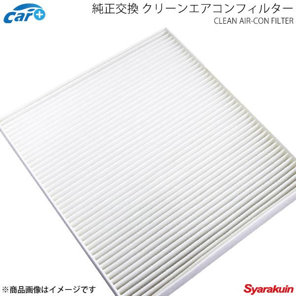 syarakuin-store: Air conditioning filter Serena C25 C26