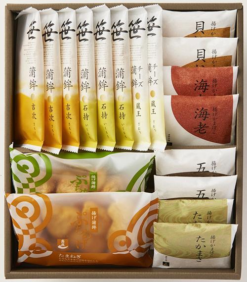 【楽天市場】【高政 かまぼこ 詰合せ「APC18」】笹かまぼこ6枚、チーズ笹かまぼこ2枚、揚げ...