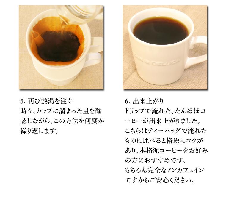Dandelion coffee shop_Tanpopo-do: 供蒲公英咖啡最好dorippu使用的230g(76杯分)蒲公英茶國產(國內生產)喂奶中的媽媽一定 ...