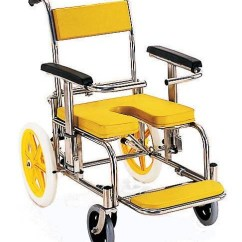 Yellow Wheelchair Wicker Rocking Chairs Therapy Shop Bathing For Kawamura Cycle Ks2 35 Off