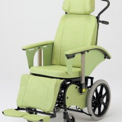 Yellow Wheelchair Rattan Swivel Rocker Chair Therapy Shop Full Reclining Not Made In Kasumigaura Green Leather Pink Repelling Water Cross