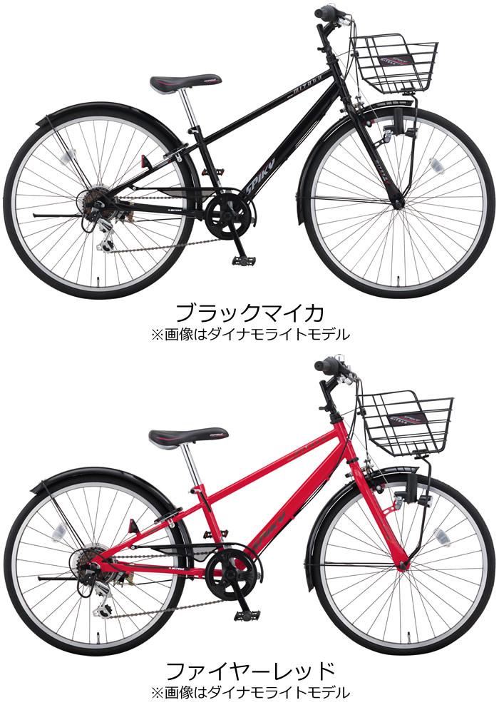 time-time: 2015 Miyata spiky 24-inch 6-speed CSK245 Miyata