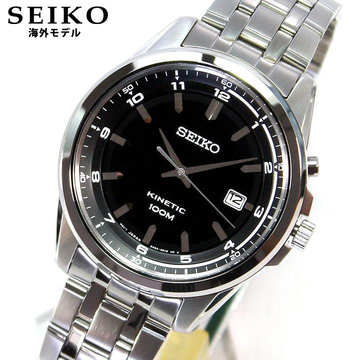 【楽天市場】SEIKO セイコー KINETIC キネティック SKA633P1 メンズ 腕時計 時計海外モデル 並行輸入品 ホワイト ...