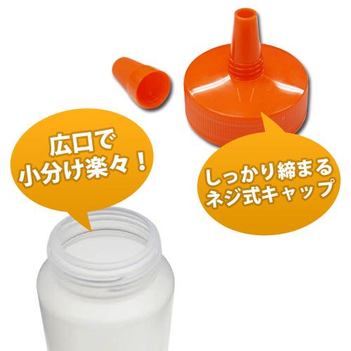 toysfan: 容器(蜂蜜容器)蜂蜜瓶對化妝水以及調料供蜂蜜容器180ml│業務使用的的細分重裝.并且供使用的蜂蜜超過 ...