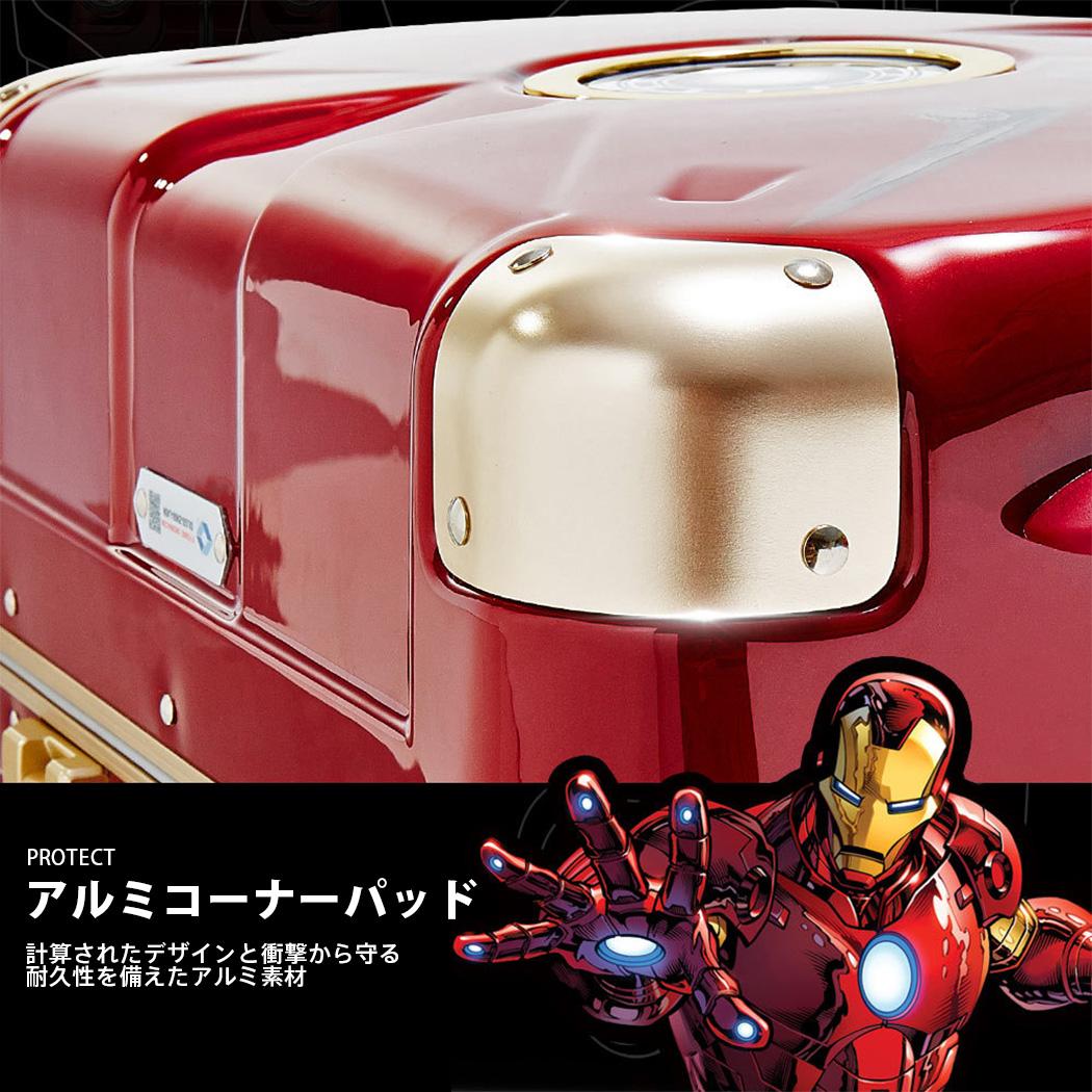 Travel World Outlet Iron Man Marvel Suitcase Bag
