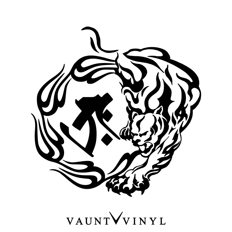 VAUNT VINYL sticker store: It is tiger Sanskrit characters