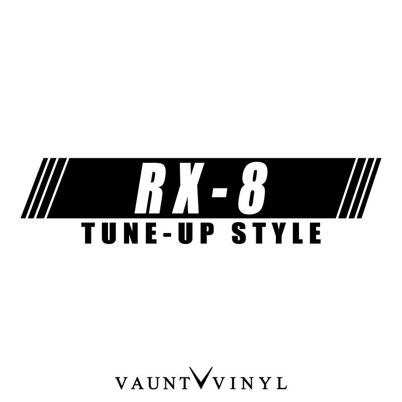 【楽天市場】RX-8 TUNE-UP STYLE ステッカー RX-8 rx8 RX-7 rx7 プラグ マフラー