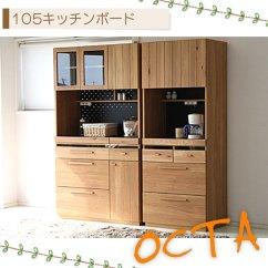 Furniture For Kitchen Heavy Duty Shears Vida Octa 105厨房板厨房家具厨房收藏盘子烹调 日本乐天市场