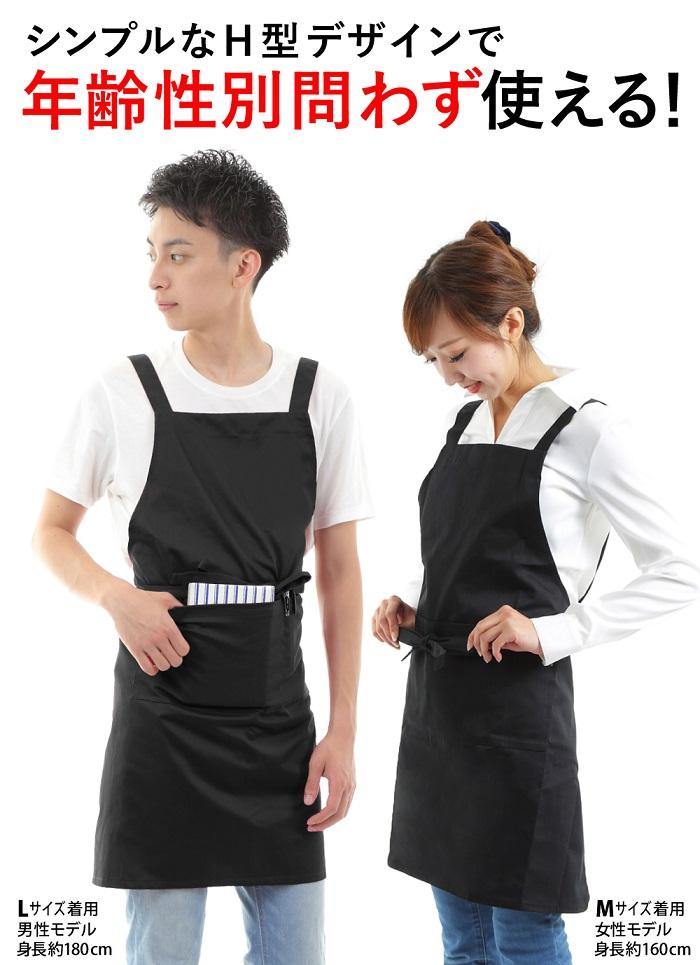 vidas-web: 難以是優質的圍裙漂亮的H型長短的活動方便的咖啡廳圍裙喜愛的簡單的天然的皺的男女兼用全18色 ...