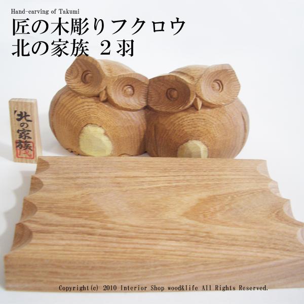 wood-l: 貓頭鷹雕刻俑   日本樂天市場