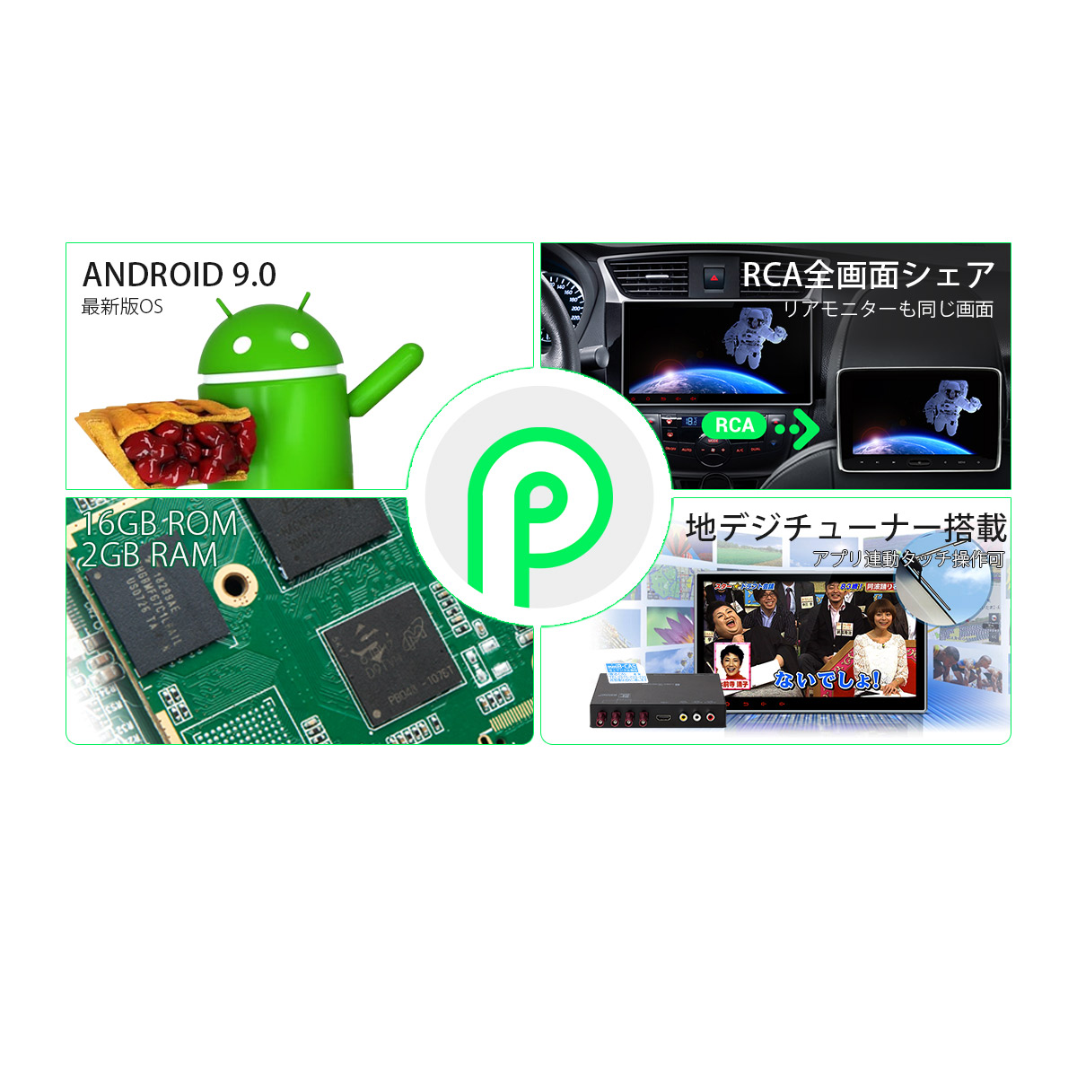 DA199SIPL XTRONS Android 90