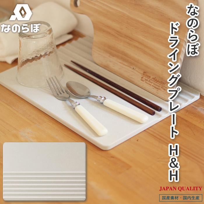kitchen dish drying mat sears remodel yamayuu a 先生在日本硅藻土干燥盘排水玻璃干燥器干燥板排水托盘玻璃架 先生在日本硅藻土干燥盘排水玻璃干燥器干燥板排水