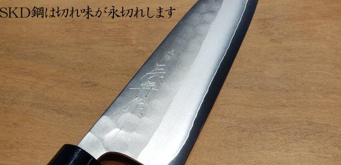 katana kitchen knife metal frame outdoor muranokajiya sanjo dragon mamoru made stainless steel hammered skd eye beef 180 mm of wood katsura specification 吉金 cutlery fourth yamamoto