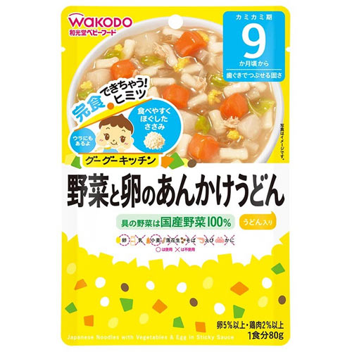 ellas kitchen baby food cabinets hinges yoka1 wakodo 婴儿食品隆隆厨房蔬菜和鸡蛋汁面条1 份 80 g 9 个月宝宝