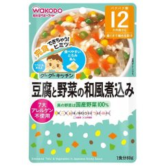 Ellas Kitchen Baby Food Mid Century Table Yoka1 日式卤肉和光堂婴儿隆隆厨房豆腐和蔬菜料理1 80 G 从12 个月