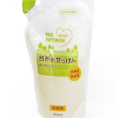Kitchen Soap Wall Panels Yoka1 太阳油的pax 七星厨房肥皂笔芯为450 毫升 日本乐天市场
