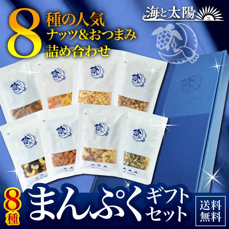 【楽天市場】楽天1位のアーモンド小魚入り!\送料無料3,130円!/<まんぷくギフトセット!...