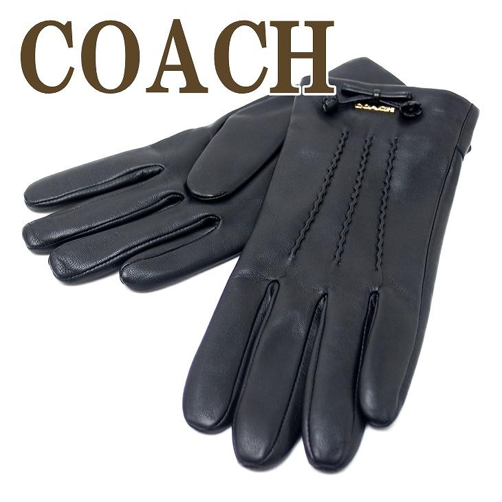 【楽天市場】コーチ COACH グローブ 手袋 レザー レディース 32708BLK ブランド 人気:贅沢屋