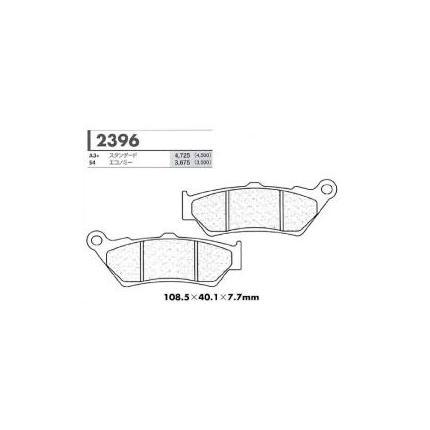 【楽天市場】S4エコノミー用 フロントブレーキパッド カーボンロレーヌ(CARBONE LORRAINE) BMW