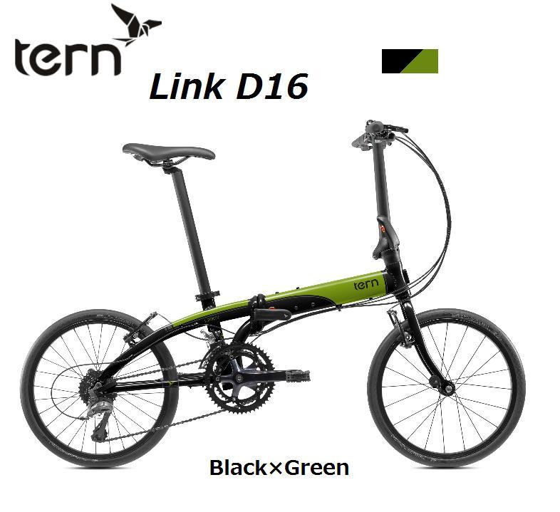 zitensyadepo: D16 2015 TERN (tern turn) Link (link D16