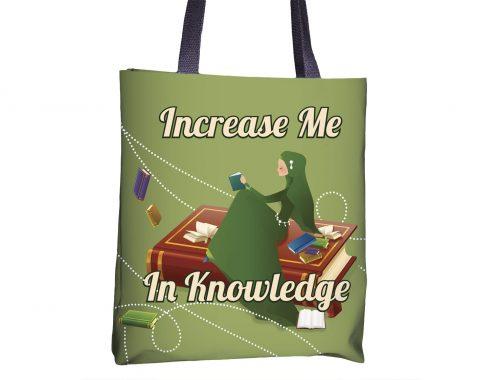 Surah Taha Increase me in knowledge