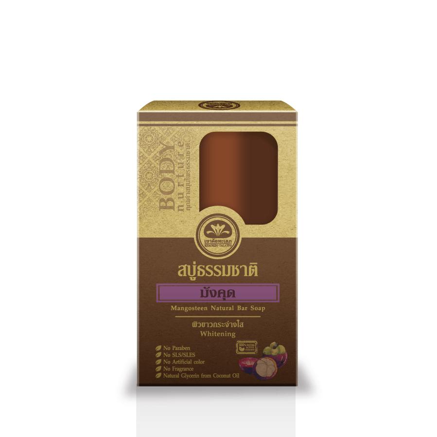 Mangosteen Natural Bar Soap