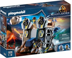 Novelmore Mobile Katapultfest | Playmobil
